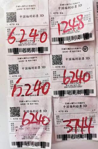 不到半月中2个3d大奖 北京顺义频繁出喜报