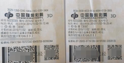 甘肃武威彩民投注手机尾号击中3d大奖6万元