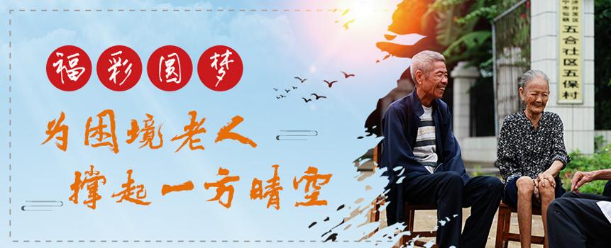 安徽淮北首个体彩社区公园亮相便民惠民