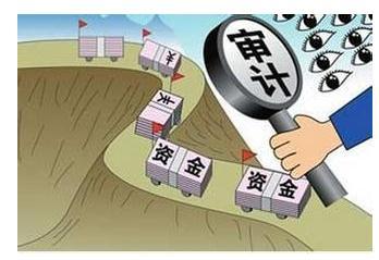 審計署公告:794億彩票問題資金已整改 占比99%