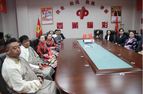 西藏福彩组织观看十九次全国代表大会开幕会