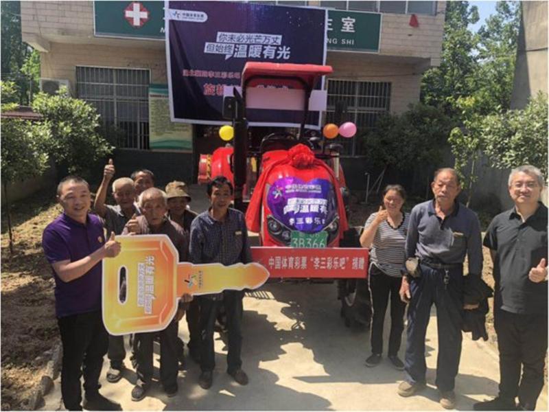 湖北襄阳体彩业主为贫困家乡捐赠一台农机具