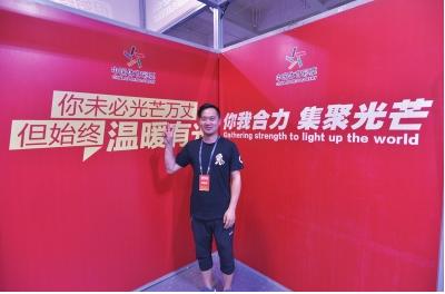 2019年中國西部(蘭州)體育產業博覽會