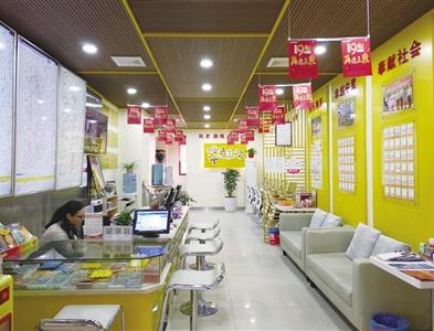 創業利好!重慶開福彩店有機會獲5萬獎勵