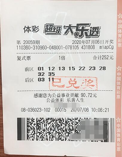 """江西90后""""佛系""""小伙淡定兑走大乐透一等奖1000万元"""