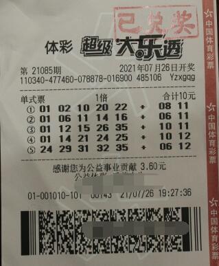 台风预警变数大 安徽742万大奖得主起大早领奖