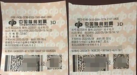 甘肃武威彩民揽获3d大奖9.36万元