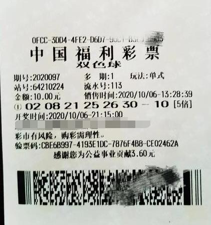 宁夏一男子10元中双色球一等奖2744万