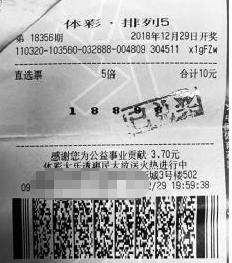 江苏盐城购彩者中排列5奖金50万
