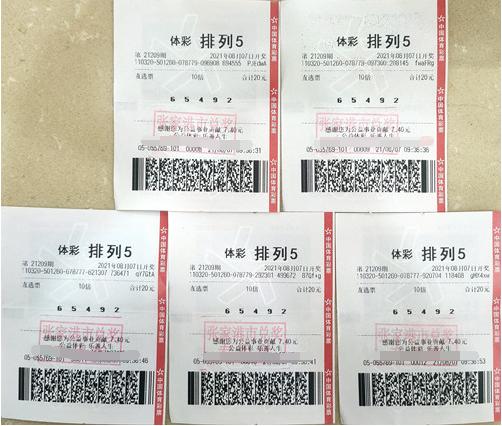 500万还能这样中? 江苏苏州购彩者喜获50注排列5头奖!