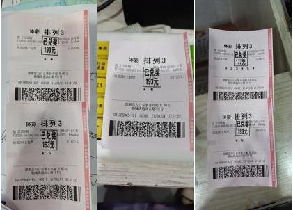 """""""排列3""""千万赠票 浙江舟山岛城中奖喜讯不断"""