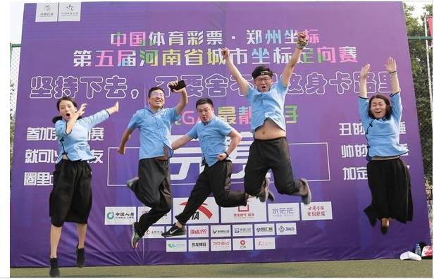 2019年河南體彩攜愛而行 歷史總銷量突破1000億元