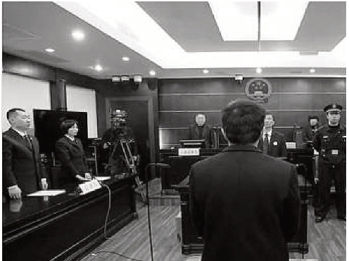 """沒有出票的""""彩票"""":站主非法經營獲刑6年零6月"""