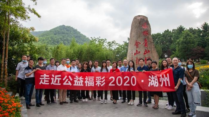 """""""两山""""彩票助力浙江生态文明建设"""