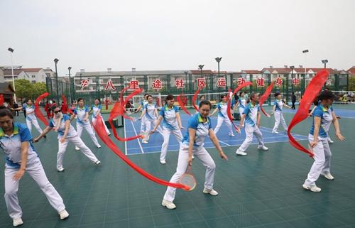 集体舞蹈活动